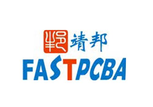 FastPCBA